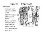 greece bronze age31