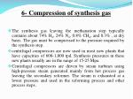 6 compression of synthesis gas