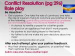 conflict resolution pg 296 role play