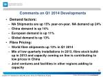 comments on q1 2014 developments