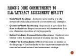 parcc s core commitments to ela literacy assessment quality