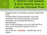 3 hospital care summary post hospital plan of care and treatment plan