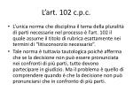 l art 102 c p c