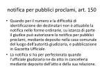 notifica per pubblici proclami art 150