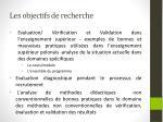 les objectifs de recherche