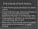 first cultures of north america