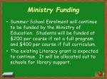 ministry funding3
