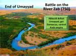 end of umayyad