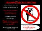 umayyad stop intermarriage