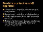 barriers to effective staff appraisal