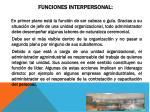 funciones interpersonal