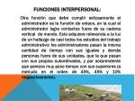 funciones interpersonal1