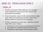 bab iii penilaian smk3