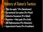 history of satan s tactics