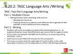 4 20 2 tasc language arts writing