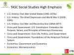 tasc social studies high emphasis