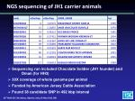 ngs sequencing of jh1 carrier animals