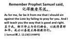 remember prophet samuel said