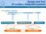 design and test of complex integrated systems
