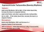 supraventricular tachycardias reentry rhythms