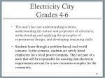 electricity city grades 4 6