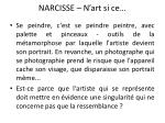 narcisse n art si ce