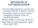 metodiche di pastorizzazione