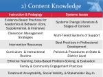 2 content knowledge