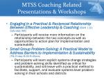 mtss coaching related presentations workshops