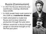 russia communism