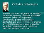 virtudes dehonianas