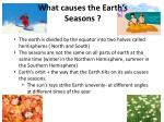 what causes the earth s seasons