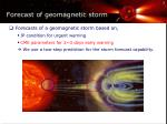 forecast of geomagnetic storm
