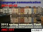 language communication 2011 07 03