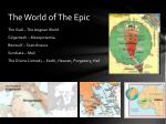 the world of the epic