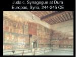 judaic synagogue at dura europos syria 244 245 ce