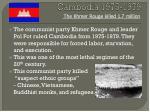cambodia 1975 1979