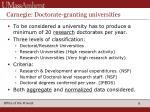 carnegie doctorate granting universities