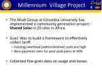 millennium village project