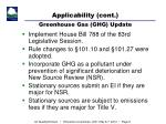 applicability cont greenhouse gas ghg update