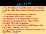 1869 1870