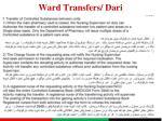 ward transfers dari