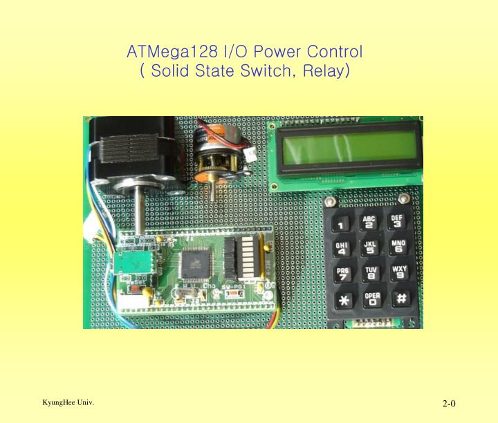 atmega128 i o power control solid state switch relay n.