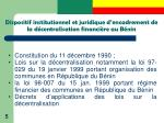 dispositif institutionnel et juridique d encadrement de la d centralisation financi re au b nin