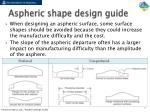 aspheric shape design guide