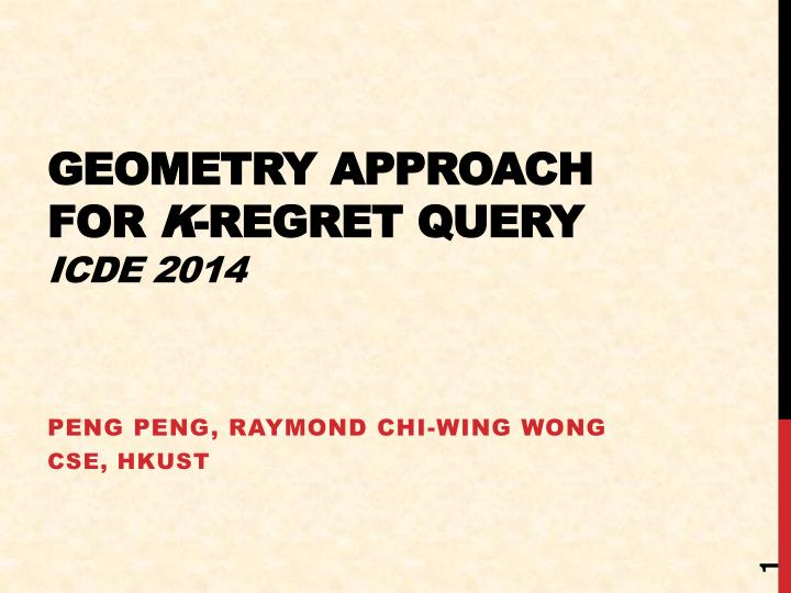 geometry approach for k regret query icde 2014 n.