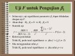 uji f untuk pengujian 1