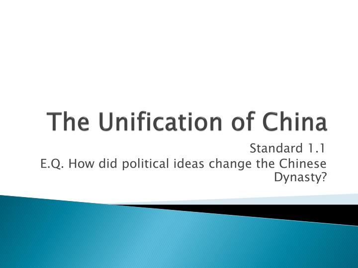 the unification of china n.