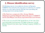 2 disease identification survey
