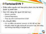 tortoisesvn1